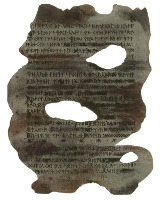 A page from the Book of Mazarbul.