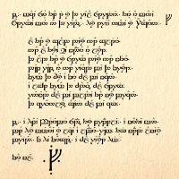 Gandalf's letter in Tengwar.